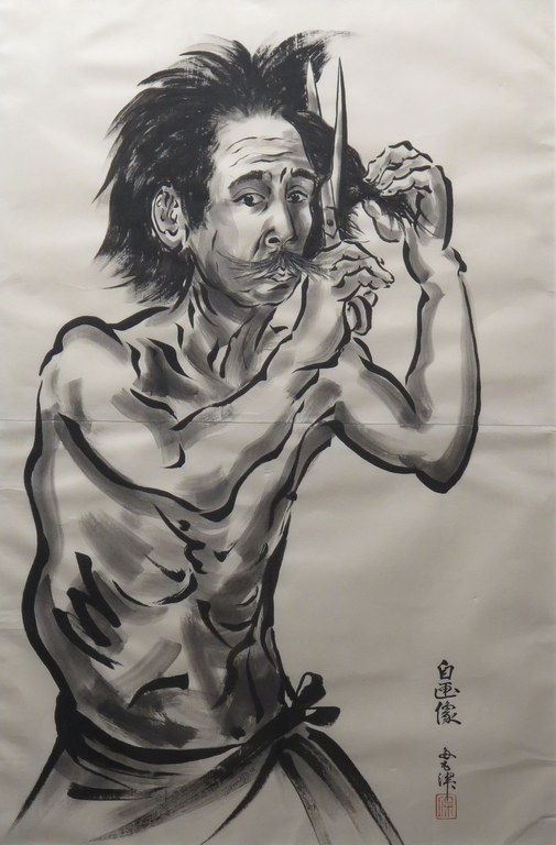 Chuzo Tamotzu  Self-portrait Cutting Hair