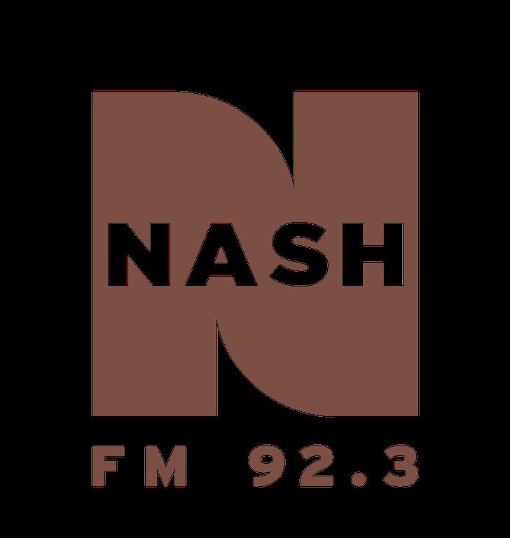 92.3 KRST Logo