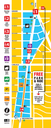 2019 Route 66 Summerfest - Event Map PNG