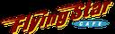 Flying Star Logo