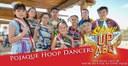 Pojaque Hoop Dancers