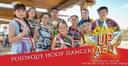 Pojoaque Hoop Dancers