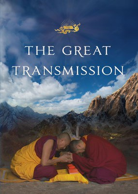 The Great Transmission (USA 2015)