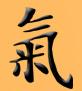 Empowering Energy Medicine Logo