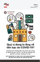 Financial Navigators Flyer Image: Vietnamese