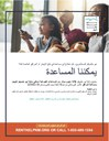ERAP-Flyer - Arabic.jpg