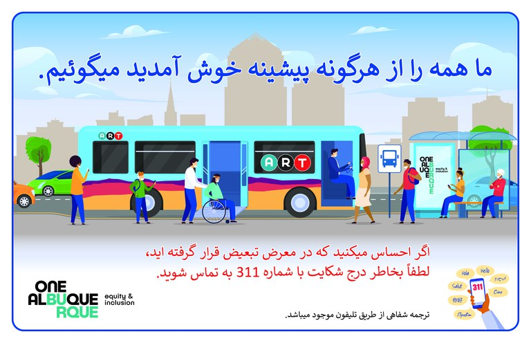 Transit Poster We welcome riders from all backgrounds: Dari