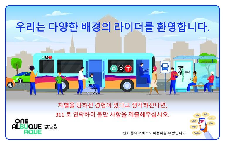 Transit-Poster-Korean_large.jpg