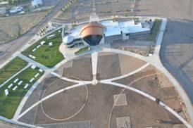 BFP Tribute Area Aerial
