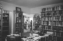 Ernie Pyle Library